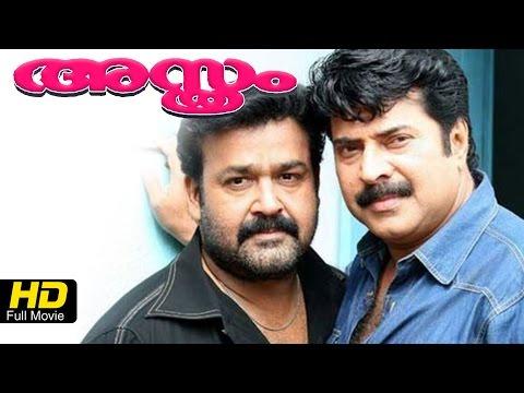 Asthram Malayalam Full Movie HD | Mohanlal, Mammootty, Nedumudi Venu and Bharath Gopi | Upload 2016