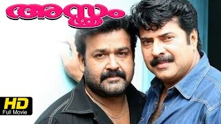 Asthram Superhit Malayalam Movie || Mohanlal, Mammootty || Full Movie Malayalam