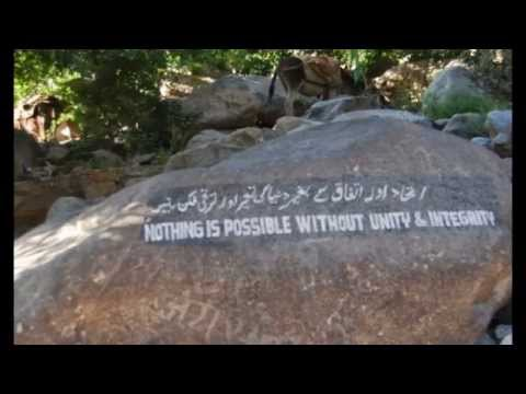 Swamy Vivekananda Quotes