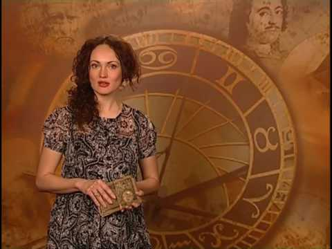 Исторический гороскоп на 11 мая