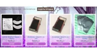 Черные ресницы, Коричневые ресницы, Цветные ресницы, Клей, Препараты - i-beauty.moscow(, 2017-04-21T07:28:46.000Z)