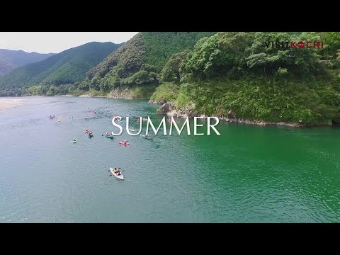 The blessings of nature - summer PV- VISIT KOCHI JAPAN