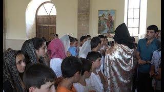 Կոթիում միանգամից 55 երեխա է մկրտվել