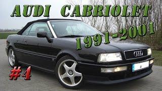 Audi Cabriolet (1991 – 2001) - Описание
