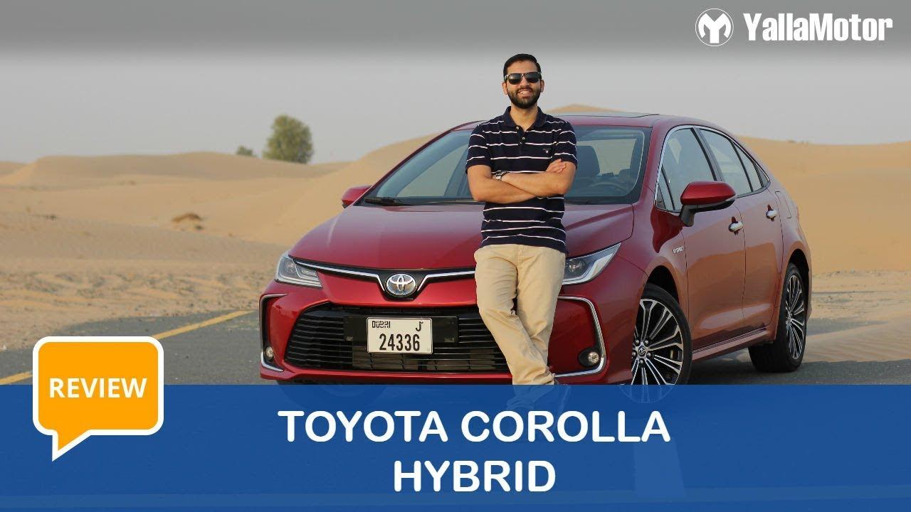 Toyota Corolla 2020 1 6l Xli Executive In Saudi Arabia New Car Prices Specs Reviews Amp Photos Yallamotor