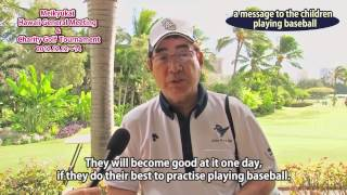 In this video, you can watch the interviews of Meikyukai members in...