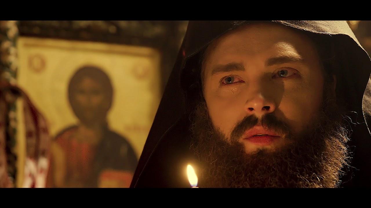 Αποτέλεσμα εικόνας για Ταινία γιά τόν Ἅγιο Ἰωσήφ τόν Ἡσυχαστή (trailer)