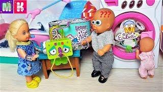 ГДЕ КЛЮЧИК МАКС? КАТЯ И МАКС ВЕСЕЛАЯ СЕМЕЙКА #Мультики с куклами #Барбимультики