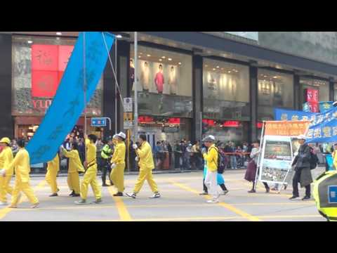Falun Gong protest in Hong Kong