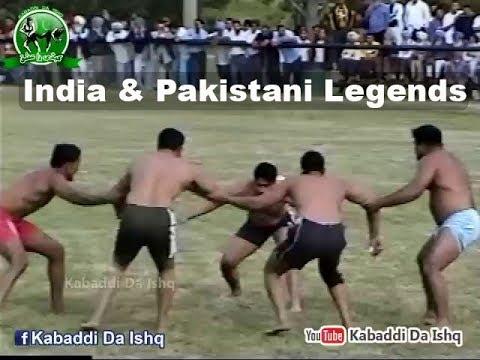Sandeep Lalia Vs Bazi Jand 2003 Kabaddi Match | Old Is Gold
