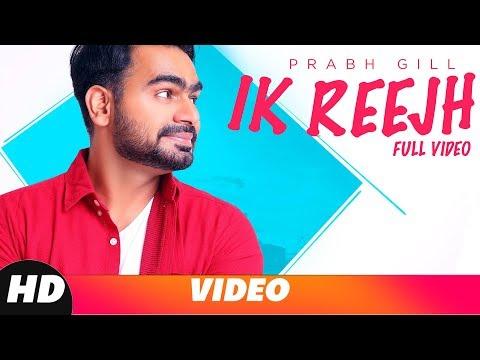 Ik Reejh (Full Video) | Prabh Gill | Latest Punjabi Song 2018 | Speed Records