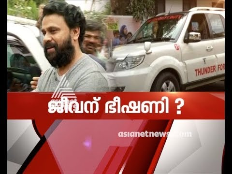 Why Actor Dileep searching for private security | Asianet News Hour 23 Oct 2017