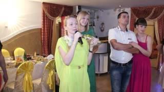 Свадебный коктейль поздравил Жениха и Невесту Славянск-на-Кубани