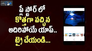 Latest Google Play Store Stunning Android App,Try It Once || Telugu Tech Guru