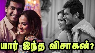 யார் இந்த விசாகன் | do you know about vishagan soundarya husband | rajinikanth son in law Tamil News