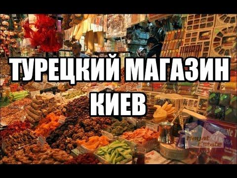 Turecki Paxlava видео ::