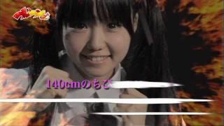 2011年8月26日オンエアー『つんつべ♂』バックナンバー#9 「地獄のゴロ...