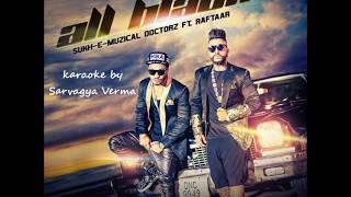 All Black(Sukh-e and Raftaar) karaoke by Sarvagya Verma (SRocks)