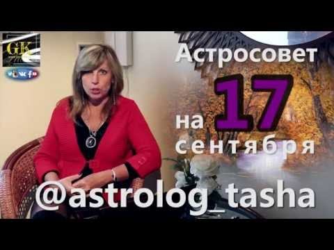Ignio. Ежедневный общий гороскоп. Рак. 14 июля 2017