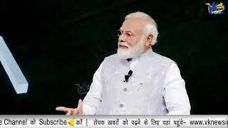 कशमर लडक क सवल क पएम मद न दय शनदर जवबKashmiri Girl ask question to PM Modi