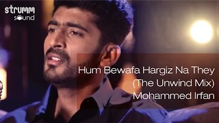 Hum Bewafa Hargiz Na The Unplugged Cover by Pranav Chandran Mp3 Song Download