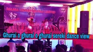 Ghurai o ghurai o ghurai sereki dance view