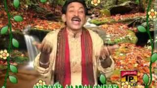 Main Malang Han Ya Ali a s Da♣ Hassan Sadiq 2010   YouTube