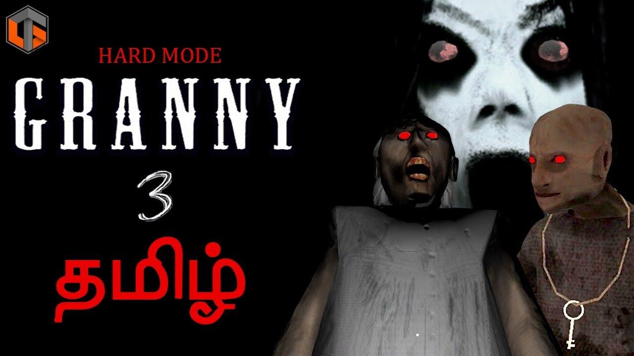 அரண்மணை கிழவி Granny 3 Hard Mode Horror Game Live Tamil Gaming