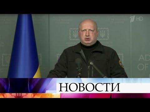 Верховная Рада на Украине отчаянно цепляется за власть.