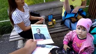 Катаюсь на гироскутере и раздаю листовки за Навального, Казань, 6 августа 2017