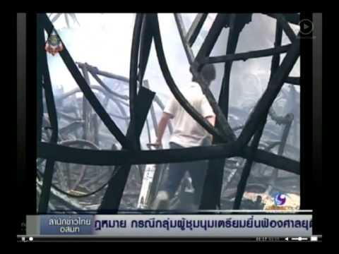 วางเพลิิงโรงงานยางไทยปักษ์ใต้เสียหาย100กว่าล้าน
