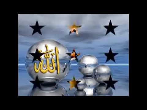 Sholawat Asyghil Doa Untuk Orang Orang Dzolim
