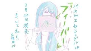 ORIGINAL SONG ♫•*¨*•.¸¸♪ 曲: 「トキノワ 」(TOKINOWA) ♫•*¨*•.¸¸♪ by ...