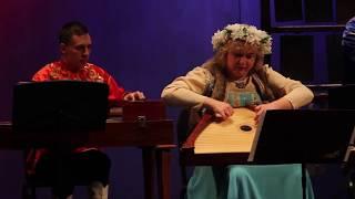 Russian Gusli/Гусли - Гусляры зажгли на концерте!