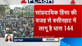 International Muslim Conference to be held in Basirhat today got cancelled