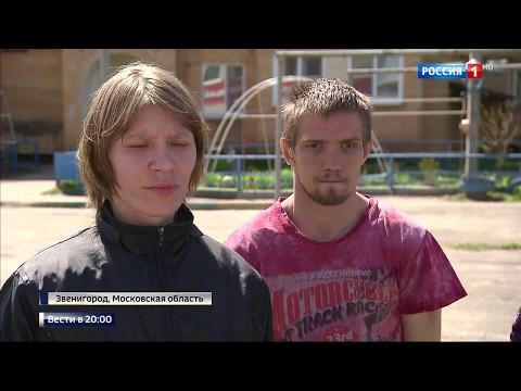 Скандал в подмосковном Звенигороде