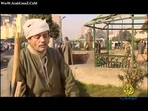 الفيلم الوثائقي الجريء صعيد الغضب في مصر