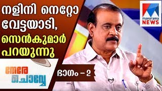 Interview with TP Senkumar in Nerechovve - Part Two | Manorama News | Johney Lukose