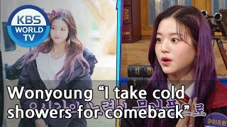 "Wonyoung ""I take cold  showers because of comeback""[Happy Together/2019.04.25]"