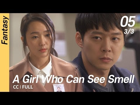 [CC/FULL] A Girl Who Can See Smell EP05 (3/3) | 냄새를보는소녀