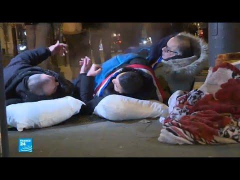 فرنسا: خطة حكومية وحملة تضامن مع المشردين لمواجهة موجة البرد القارس