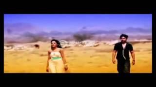 Tere Kana Di Waali HD Song