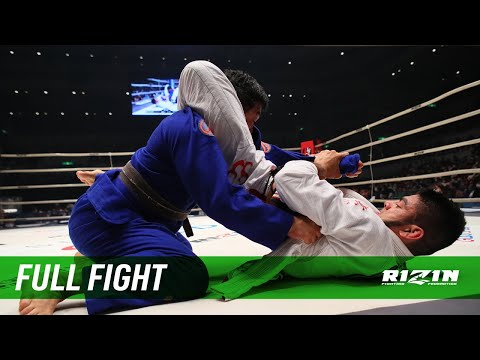 Full Fight | ホベルト・サトシ・ソウザ vs. チーム中井(中井祐樹) / Roberto Satoshi Souza vs. Team Nakai - RIZIN.21