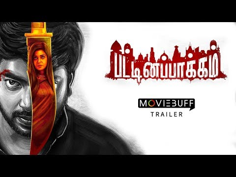 Pattinapakkam Trailer | Kalaiarasan...