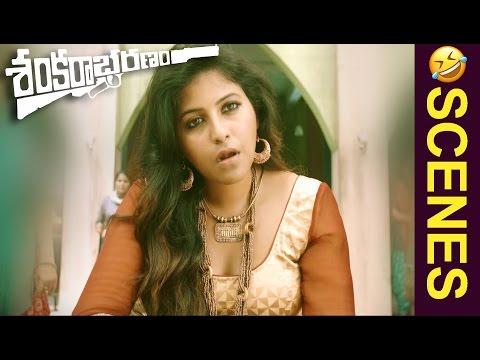 Anjali Introduction Scene - Shankarabharanam