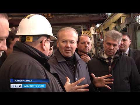 Какие обновления ждут жителей Стерлитамака – репортаж «Вестей»