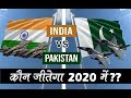 Bharat vs Pakistan Air force Comparison in Hindi || Who Win in 2019 ??