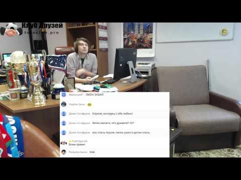 Верес - Шахтер: где смотреть матч - Новости футбола