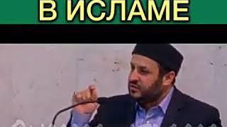 Романтика в исламе