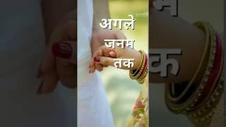 Love romantic status whatsapp status loving status